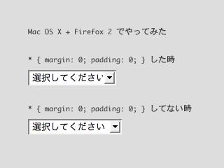 Firefox での表示