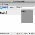 clearfix + Dreamweaver CS3 デザインビューのレイアウト崩れを防ぐ方法