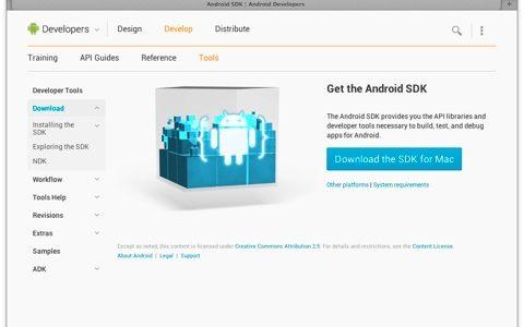 Mac ( Mountain Lion ) で Android の開発環境を構築