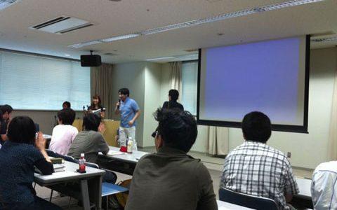 CSS Nite in TAKAMATSU Vol.3 [ CSS Nite ビギナーズ HTML + CSS 編 ] に参加しました