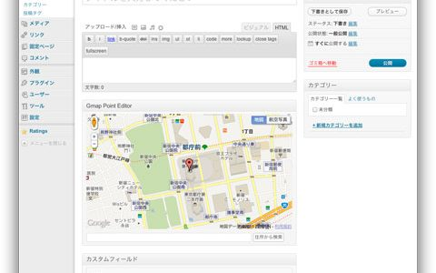[ WordPress ] Google Maps の既存座標をマーカードラッグ or 住所検索で編集できるプラグイン作ってみました!