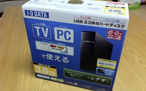 USB 2.0 接続外付けハードディスク [ HDCA-U3.0K ] 購入〜。