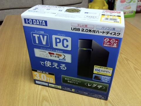 HDCA-U3.0K