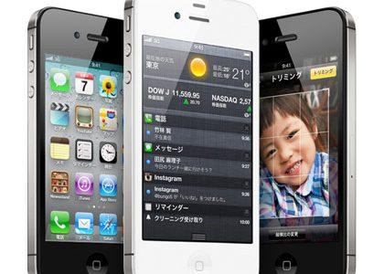 iPhone 4S 発表