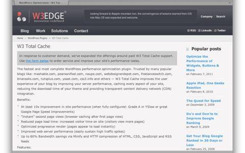[ W3 Total Cache ] WordPress のキャッシュプラグインを試してみる