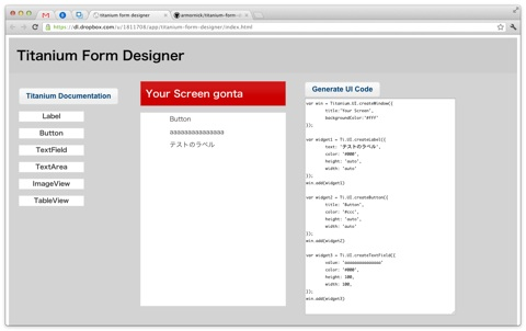 Titanium form designer 1