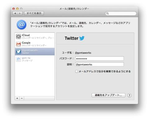 Mtl twitter1