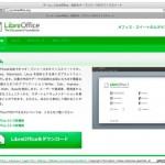 Microsoft Office 互換の無料オフィススイート LibreOffice を Mac にインストール
