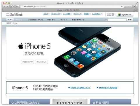 Sb iphone5
