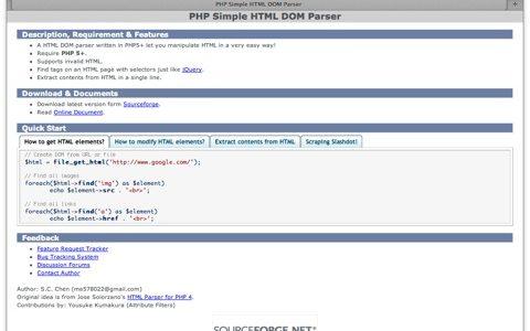 簡単に DOM 要素を取得できる [ PHP Simple HTML DOM Parser ] の使い方