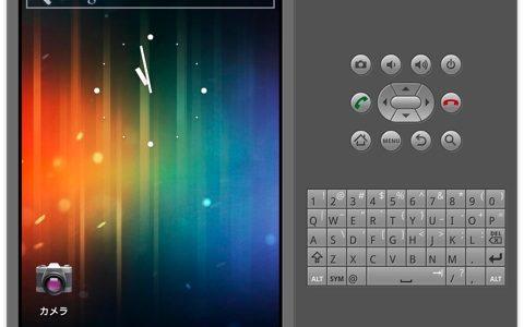 Mac OS 10.8.2 ( Mountain Lion ) で Android 爆速エミュレータ環境を構築!
