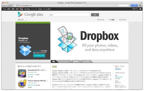 Dropbox 0