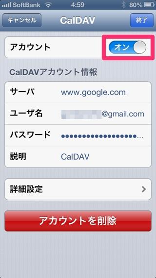 caldav-05