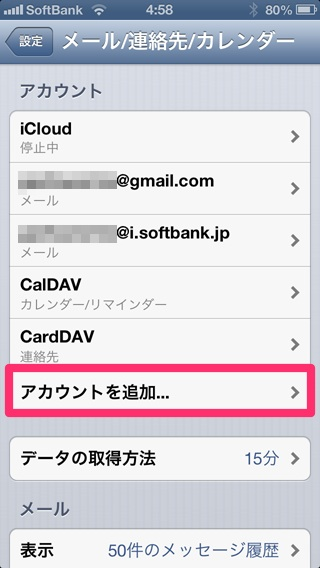 carddav-01