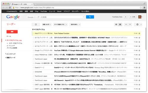 Google リーダーで元記事をバックグラウンドのタブで開いてくれる2つの Google Chrome 拡張機能