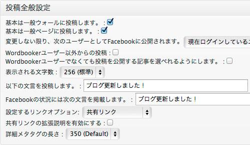 wordbooker-5