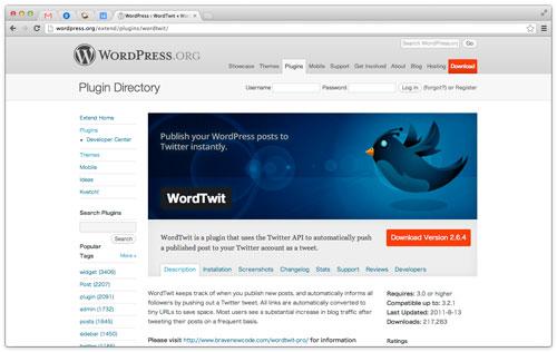 [ WordTwit ] ブログ記事投稿時に Twitter で自動ツイートしてくれる WordPress プラグイン