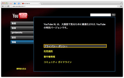 youtube-xl-0