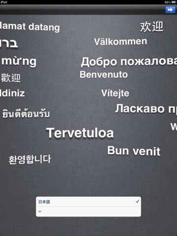 ipad-mini-02