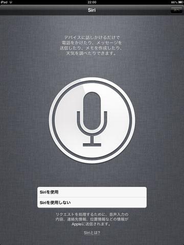 ipad-mini-09