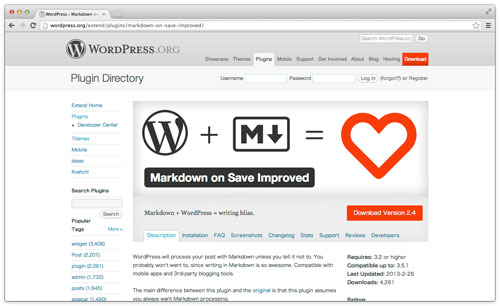 [ Markdown on Save Improved ] Wordpress で PHP Markdown Extra 記法を使えるプラグイン