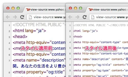[ Google Chrome ] ソース表示の見た目を CSS で変更する