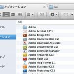 [ XtraFinder ] Finder ウインドウをタブにできる Mac のフリーソフト