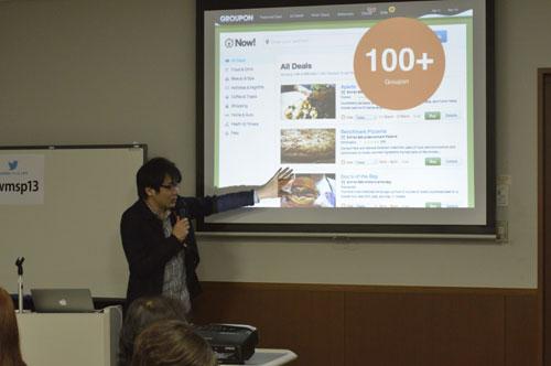 [ Webridge Meeting SP13 ] マルチデバイス化を見据えたコンテンツ設計 基礎講座に参加しました〜。