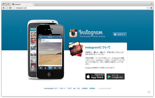 instagram-api-01