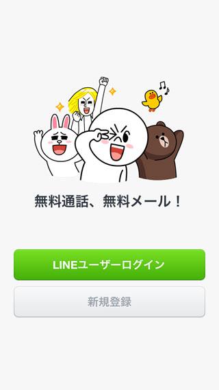 line-02