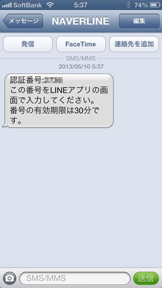 line-06
