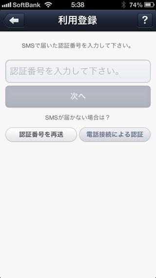 line-07