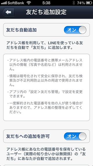 line-08