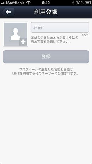 line-09