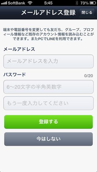 line-10