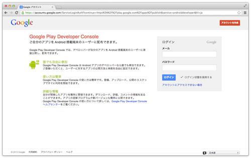 google-dev-01