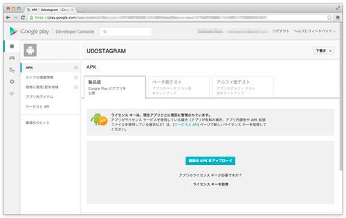 google-play-03