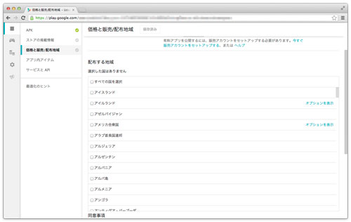 google-play-07