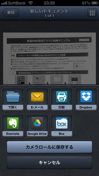 tinyscan-09