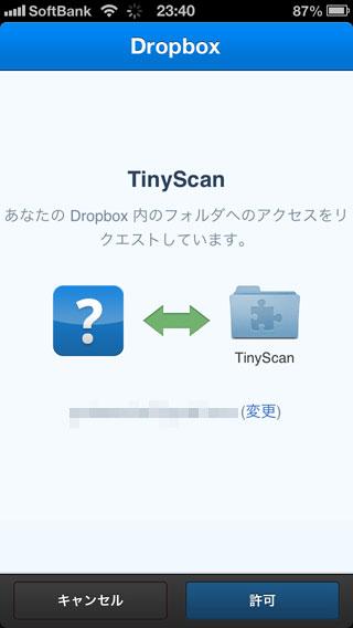 tinyscan-10