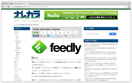feedly-05