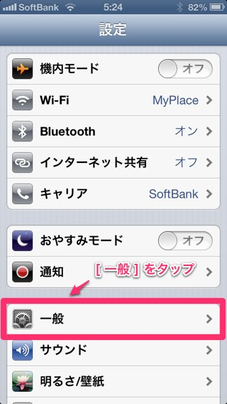 iphone-reset-02