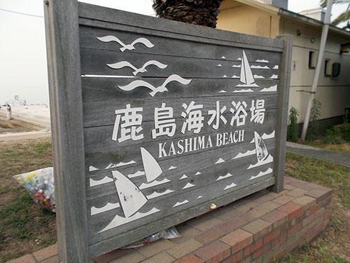 shodoshima-06