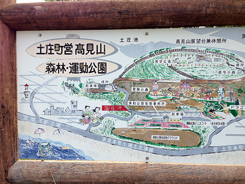 shodoshima-09