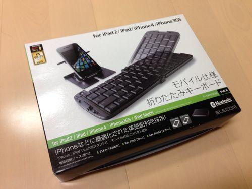 安かった! iPhone / iPad / Mac 向け Bluetooth 折りたたみキーボード [ TK-FBP019E ] 購入レポート
