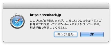 zenback-08