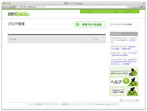zenback-09