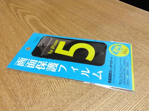 iphone-case-02