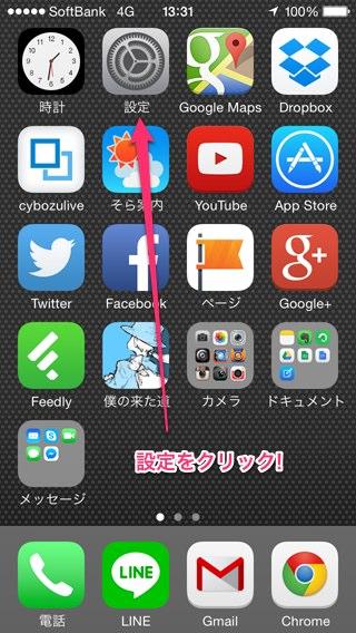 iPhone 5 のスリープボタンが壊れたけど、AssistiveTouch 機能で iPhone 6 まで頑張ります!(^_^;)
