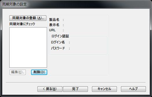 cls-03